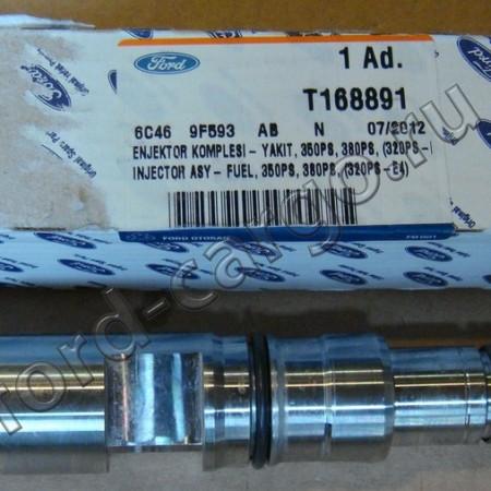 6C46 9F593 AB   Форсунка Топливная (350-380)   T168891